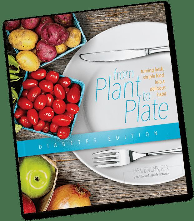 cookbook_du_fundraise
